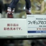 秋葉原フィギュア情報・あみあみ秋葉原店