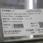 20160902秋葉原フィギュア情報・あみあみ秋葉原店 (20)