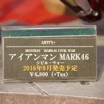 コトブキヤ秋葉原館・フィギュア