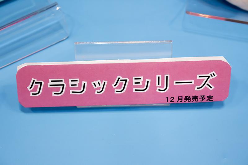 三英貿易・星のカービィ・ぬいぐるみ (2)