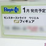 プライズフェア45・セガプライズ (15)