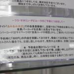 20160902秋葉原フィギュア情報・あみあみ秋葉原店 (21)