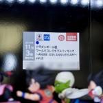 プライズフェア45・バンプレスト・ドラゴンボールフィギュア (13)