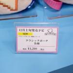 三英貿易・星のカービィ・ぬいぐるみ (7)