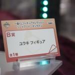 20160902秋葉原一番くじソードアート・オンライン・フィギュア (12)