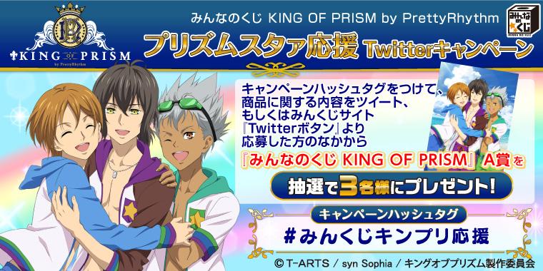 kin_kuji (5)