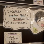 20161012秋葉原イベント・モブサイコ100展