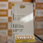 20161014秋葉原フィギュア情報・ボークス 秋葉原ホビー天国