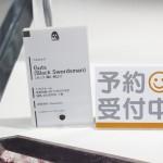 20161028秋葉原フィギュア情報・あみあみ秋葉原店