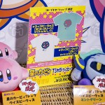 kotobukiya-game-show-4