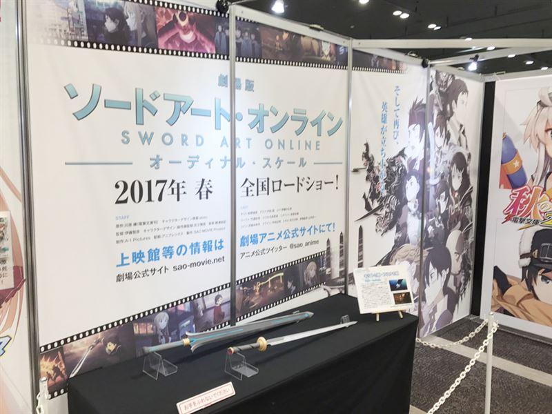 ▲劇場版『SAO』より、キリトとアスナの剣のレプリカが展示。詳細な設定も書かれている。