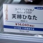 20161014秋葉原フィギュア情報・あみあみ秋葉原店
