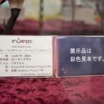 20161028秋葉原フィギュア情報・ボークス秋葉原ホビー天国