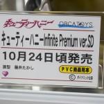 20161007秋葉原フィギュア情報・あみあみ秋葉原店