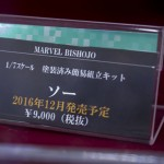 20161111秋葉原フィギュアコトブキヤ秋葉原館