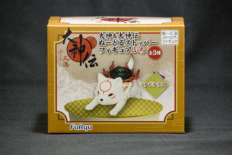 フリュープライズ・大神&大神伝ぬーどるストッパーフィギュアぷち・チビアマテラス