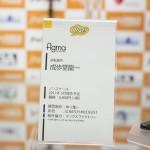 20161111秋葉原フィギュアボークス秋葉原ホビー天国