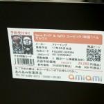 20161104秋葉原フィギュア情報あみあみ秋葉原店