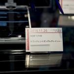 gunplaexpo-japan2016winter-6-7