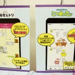 prizefair46-banpresto-1