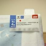 prizefair46-banpresto-71
