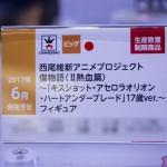 prizefair46-banpresto-86