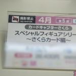 prizefair46-furyu-16