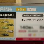 prizefair46-furyu-20