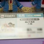 prizefair46-furyu-58