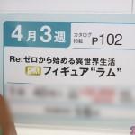 prizefair46-sega-10