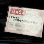 prizefair46-sega-25