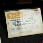 prizefair46-sega-40
