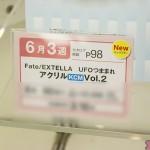 prizefair46-sega-51