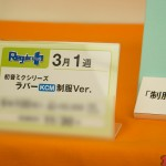 prizefair46-sega-75
