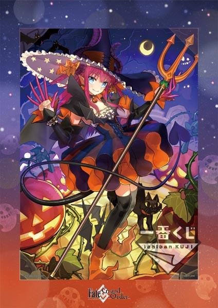 一番くじONLINE FateGrand Order~ゆく年くる年1stメモリー~