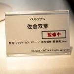 akihabarapersona20th1