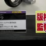 miyazawamokei2016winter-122