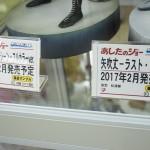 20170106akihabarafigure-42