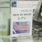 20170106akihabarafigure-48
