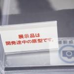 20170127akihabarafigure (18)
