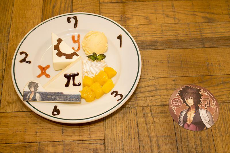 完璧なる数式のπケーキ(チーズケーキ) コースター:アルキメデス