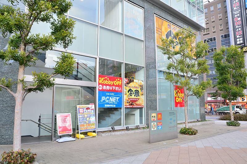 ▲現PCNET秋葉原中央口店。