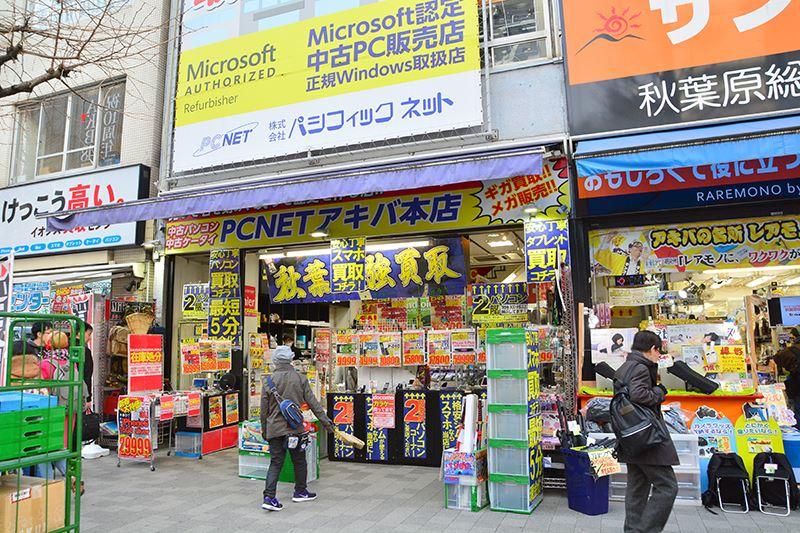 ▲中央通り沿いにある現PCNETアキバ本店。この場所がPCNET秋葉原中央通り店となる。