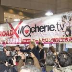 【東京オートサロン2017】キュート&セクシー、そしてエロカッコイイ! コンパニオン・キャンギャル写真900枚を一挙公開 (902)