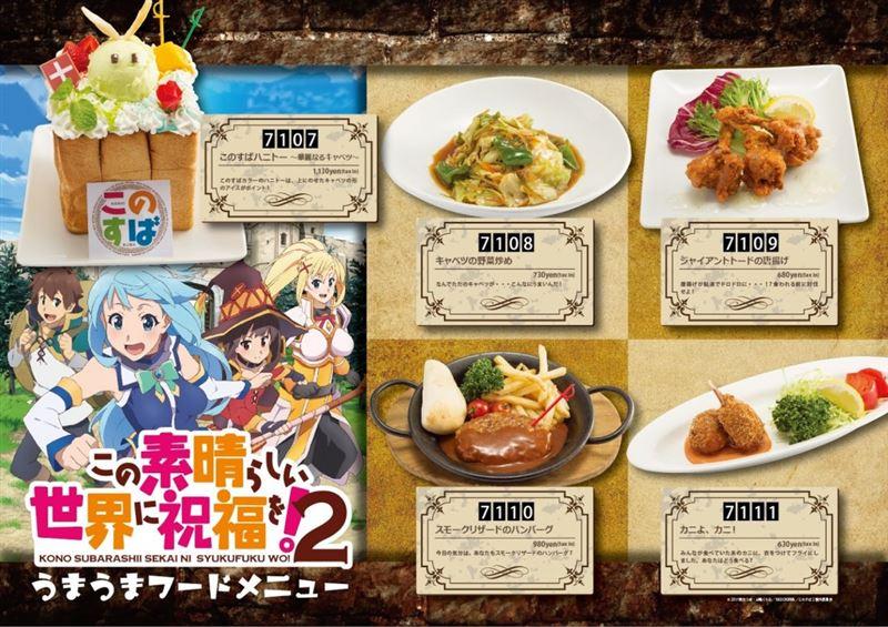 food0128