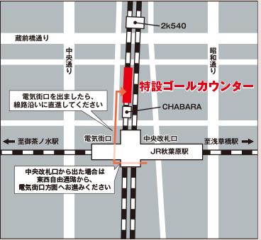 map_goalscouter