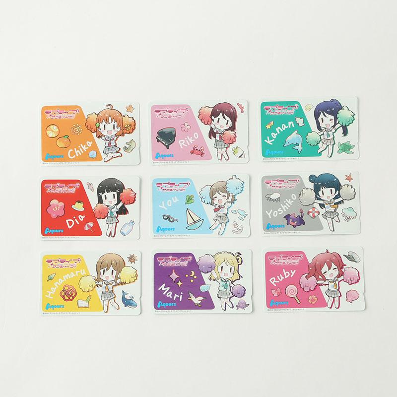 ▲各300円(税別)