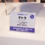 20170220・wf2017w・kaiyodo (22)