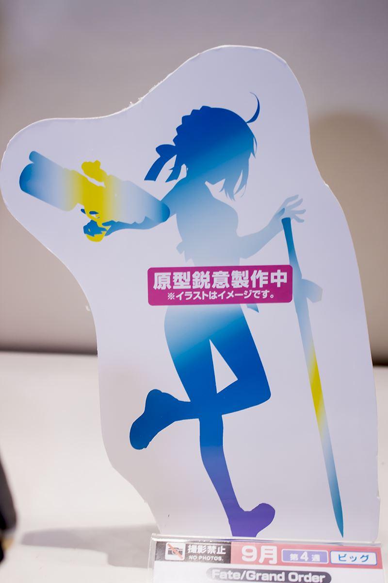 プライズフェア・フリュー・FGOフィギュア (8)