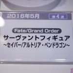 プライズフェア・フリュー・FGOフィギュア (5)